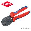 KNIPEX クニペックス  圧着ペンチ   9752-36