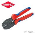 KNIPEX クニペックス  圧着ペンチ   9752-37