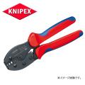 KNIPEX クニペックス  圧着ペンチ   9752-50