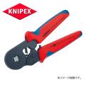 KNIPEX クニペックス  エンドスリーブ用圧着ペンチ   9753-04