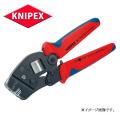 KNIPEX クニペックス  エンドスリーブ用圧着ペンチ   9753-08