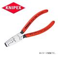 【メール便可】 KNIPEX クニペックス  エンドスリーブ用圧着ペンチ   9761-145A