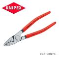 【メール便可】 KNIPEX クニペックス  エンドスリーブ用圧着ペンチ   9771-180