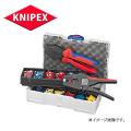 KNIPEX クニペックス  圧着ペンチセット   9790-22