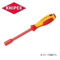 KNIPEX クニペックス  絶縁ナットドライバー   9803-13