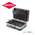 Knipex 002120LE
