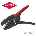 KNIPEX(クニペックス) オートマチックワイヤーストリッパー 1242-195