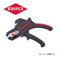 KNIPEX(クニペックス) オートマチックワイヤーストリッパー 1262-180