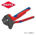 Knipex 9473-05