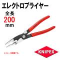 Knipex 1391-200