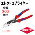Knipex 1392-200