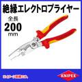 KNIPEX 1396-200