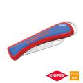 Knipex ケーブルナイフ