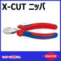 Knipex クニペックス X-CUT ニッパ 7305-160