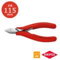 Knipex エレクトロニクスニッパー