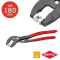Knipex 8551-180C クリッププライヤー