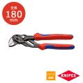 Knipex プライヤー ツール