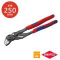 knipex-8602-250
