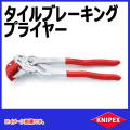 Knipex 9113-250