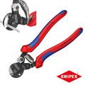 Knipex 9562-160 ワイヤーロープカッター