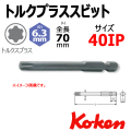 Koken 121T-70-40IP