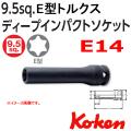 Koken コーケン 山下工業研究所 インパクトソケットレンチ