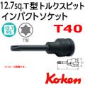 Koken 14025-100-T40 トルクスインパクトソケット