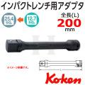 Koken 山下工業研究所 コーケン 大型車用ホイールナット変換アダプター