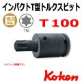 Koken メルセデス トランスミッション用トルクスビットソケット