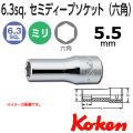 Koken 2300X-5.5 セミディープソケット