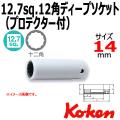 Koken 24305M-14FR