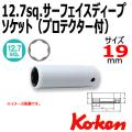 Koken プロテクターソケット 19mm 24310m-19fr