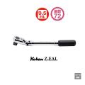 Koken Z-EAL ラチェットハンドル