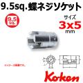 Koken 3119-3x5