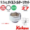 Koken オイルフィルターソケットレンチ 3400M-24-27mm