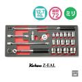 Koken 4285Z Z-EAL ソケットセット