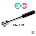 Koken 4725Z Z-EAL ラチェットハンドル