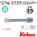 Koken 4760-35