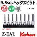 Koken RS3010MZ/8-L75