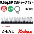 Koken RS3300XZ/12
