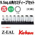 Koken RS3300XZ/8