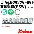Koken RS4400W/8