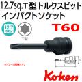 Koken 14025-100-T60 トルクスインパクトソケット