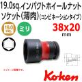 Koken PW6P-38x20