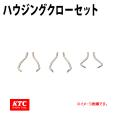 KTC 京都機械工具 AD101-123