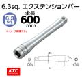 KTC 京都機械工具 BE2-600 エクステンションバー