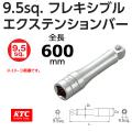 KTC 京都機械工具 首振りエキバー BE3-600JW