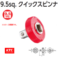 KTC 京都機械工具 BE3-Q