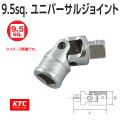 KTC 京都機械工具 BJ3 ユニバーサルジョイント