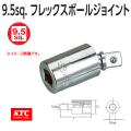 KTC 京都機械工具 BJF20